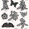 Tatuaje Galerie2  6808