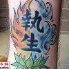 Tatuaje Galerie1  6948