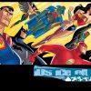 Jocuri Diverse Justice league 8558